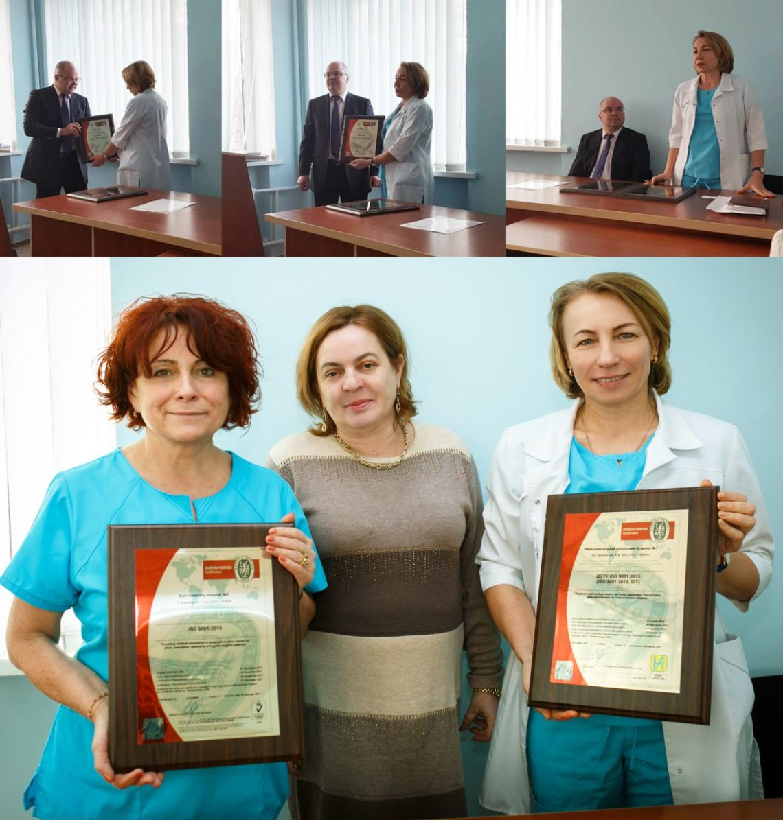 КМПБ №1 пройшов сертифікацію ISO 9001:2015