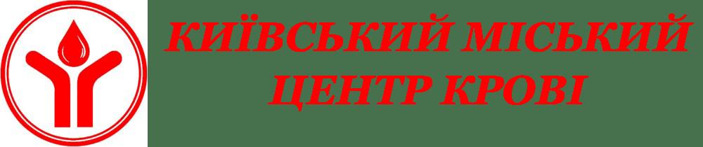 Виїзний день донора крові в Київському міському пологовому будинку №1